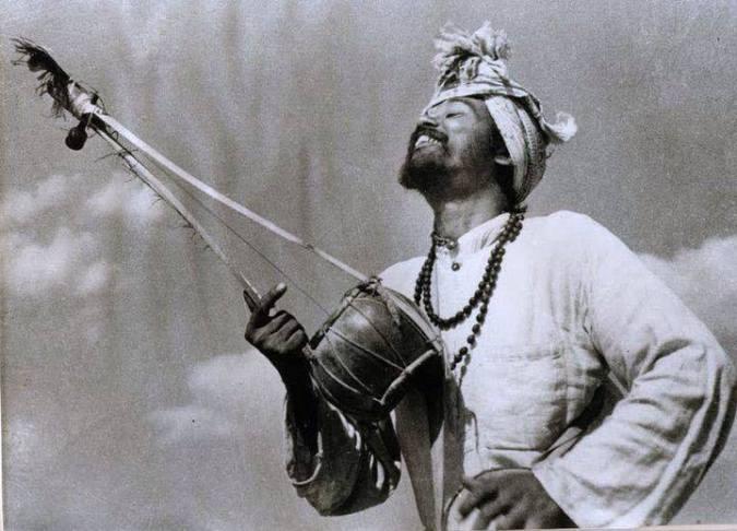 Sri Nabani Das Khappa Baul - by Rabindranath Tagore.jpg